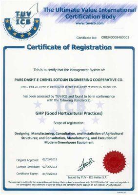 گواهینامه GHP